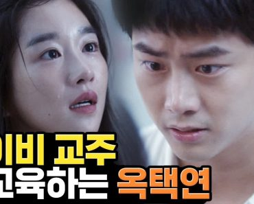 (ENG/SPA/IND) Taec Yeon Saving Seo Ye Ji With A Calm Mind But A Not So Calm Body | Save Me S1