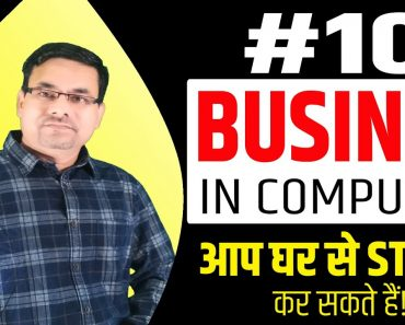 How to Start Business in Computer from Home | 10 Business in Computer from home | Computer Course
